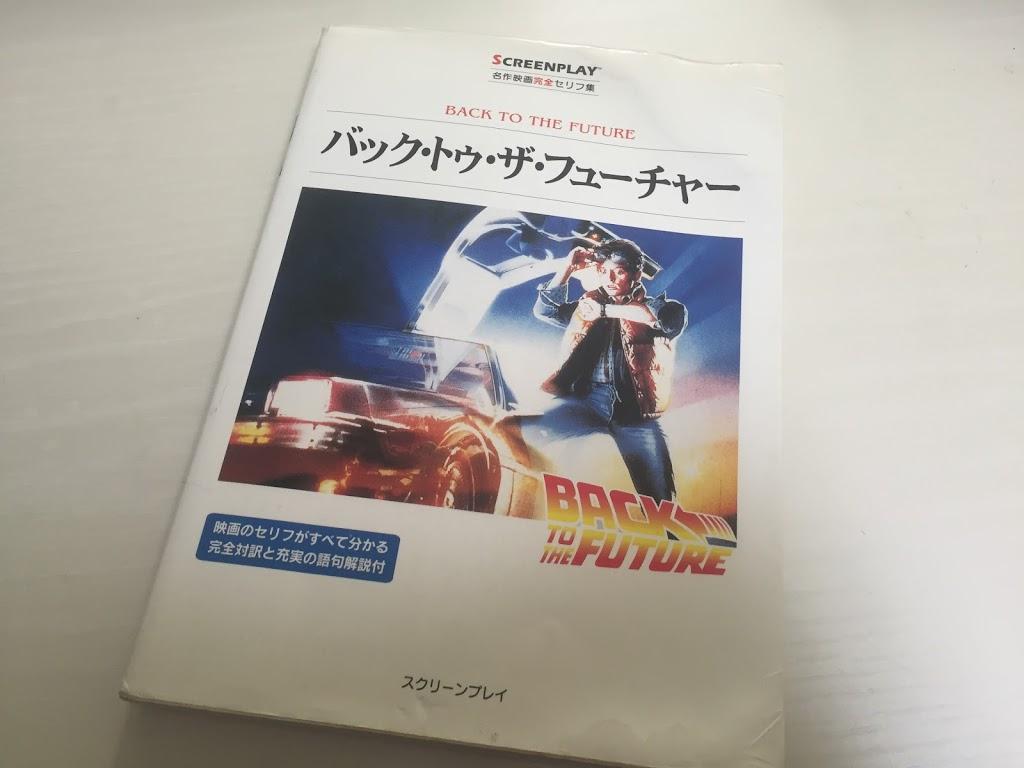 映画 シナリオ 本 英語