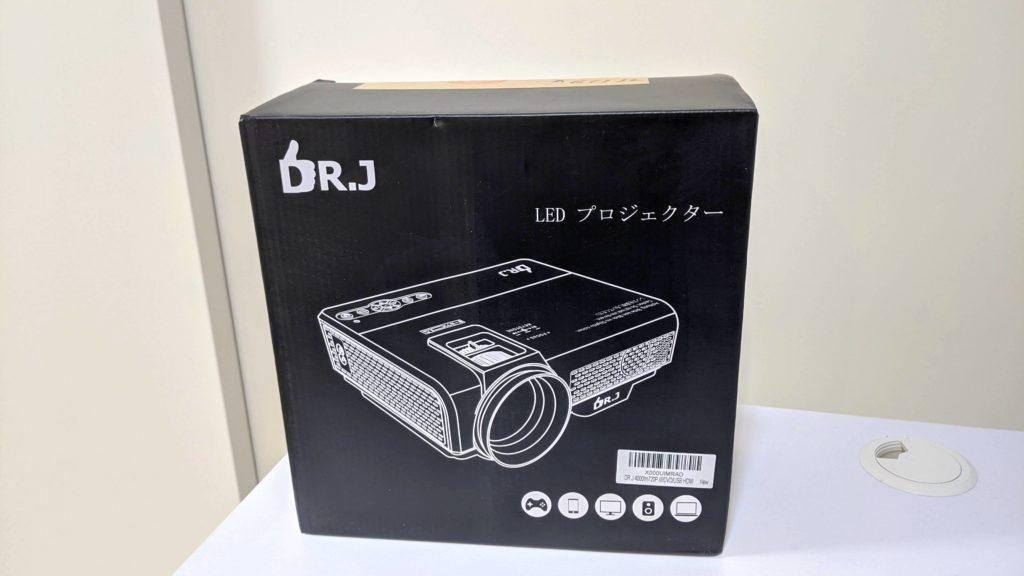DR.J 小型プロジェクター レビュー